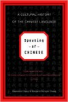 Speaking of Chinese: A Cultural History of the Chinese Language - Raymond Chang