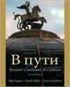 B IIYTH Russian Grammar in Context - Frank Miller, Ganna Kudyma