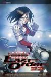 Battle Angel Alita: Last Order, Volume 12 (Battle Angel Alita - Yukito Kishiro