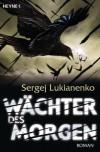 Wächter des Morgen (Wächter-Saga, #5) - Christiane Pöhlmann, Sergej Lukianenko, Sergei Lukyanenko