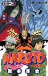 NARUTO -ナルト- 巻ノ六十二 - Masashi Kishimoto