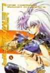 Legend of Lemnear  Bd. 1 - 'Kinzi Yoshimoto',  'Satoshi Urushihara'