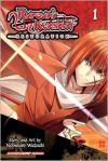 Rurouni Kenshin: Restoration, Vol. 1 - Nobuhiro Watsuki