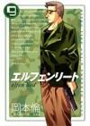 Elfen Lied Vol. 9 - Lynn Okamoto