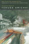 The Selected Poetry - Yehuda Amichai, Chana Bloch, Stephen Mitchell