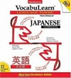 Vocabulearn Japanese Complete (Vocabu Learn) - Penton Overseas Inc.