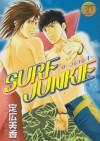 SURF JUNKIE サーフジャンキー - Mika Sadahiro, 定広美香