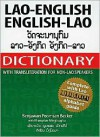 Lao-English English-Lao Dictionary with Transliteration for Non-Lao Speakers - Benjawan Poomsan Becker
