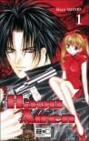 Haou Airen 1 - Mayu Shinjo
