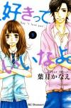 Sukitte iinayo (Say I Love You) Vol.9 [In Japanese] - Kanae Hazuki