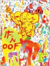 If 'n Oof - Brian Chippendale
