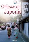 Odkrywając Japonię - praca zbiorowa, Adrianna Wosińska