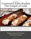 Crossword Bible Studies - The Gospel of Luke: King James Version - Christy Bower