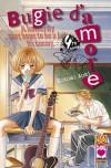Bugie d'Amore 4 manga love 121 - Kotomi Aoki