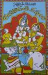 అమరావతి కథలు (Amaravati Kathalu) - Satyam Sankaramanchi