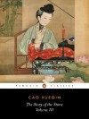 The Story of the Stone: Or, The Dream of the Red Chamber, Vol. 3: The Warning Voice - Cao Xueqin