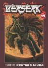 Berserk Volume 19 - Kentaro Miura