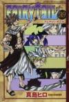 Fairy Tail, Vol. 39 - Hiro Mashima