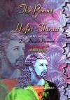 The Poems of Hafez-e Shirazi دیوان اشعار حافظ شیرازی فارسی - انگلیسی - Khajeh Hafez Shirazi