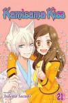 Kamisama Kiss, Vol. 21 - Julietta Suzuki