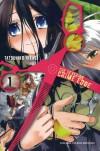 Crime Edge 01 (Crime Edge, # 1) - Tatsuhiko Hikagi