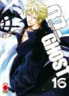 07-Ghost vol. 16 - Yuki Amemiya, Yukino Ichihara