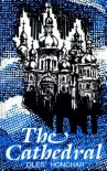 The Cathedral: A Novel - Oles Honchar, Олесь Гончар