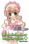 Kamichama Karin Chu, Vol. 04 - Koge-Donbo*