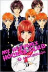 My Heavenly Hockey Club, Volume 1 - Ai Morinaga