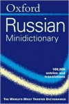 Oxford Russian Minidictionary -