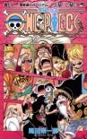 One Piece, Volume 71: Colosseum Of Rascals - Eiichiro Oda