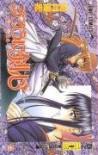 Rurouni Kenshin, Volume 26 - Nobuhiro Watsuki