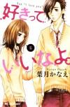 Suki-tte Ii na yo, Volume 6 - Kanae Hazuki