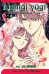 Fushigi Yûgi: The Mysterious Play, Vol. 18 - Yuu Watase