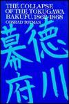The Collapse of the Tokugawa Bakufu, 1862-1868 - Conrad D. Totman