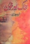 Khaak Aur Khoon (Dirt and Blood) - Naseem Hijazi