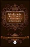 Tafsir Ibn Kathir Juz' 2 (Part 2): Al-Baqarah 142 to Al-Baqarah 252 - Muhammad Saed Abdul-Rahman