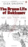 The Dream Life of Sukhanov - Olga Grushin