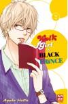 Wolf Girl & Black Prince 02 -