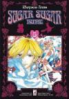 Sugar Sugar Rune N. 5 - Moyoco Anno