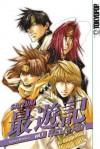 Saiyuki Reload Volume 7 - Kazuya Minekura