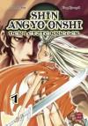 Shin Angyo Onshi - Der Letzte Krieger 01: BD 1 - Youn In-Wan