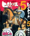 Historie, Vol. 5 - Hitoshi Iwaaki