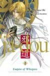 Ja-Dou 02. Infinite Embrace I: BD 2 - Tsubasa Kawahara;Mamiya Oki