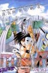 Personant - Naoshi Komi