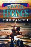 The Tamuli Omnibus - David Eddings