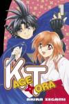 Kagetora 1 - Akira Segami