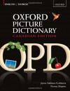 Oxford Picture Dictionary: English/Chinese: Canadian Edition - Jayme Adelson-Goldstein, Norma Shapiro
