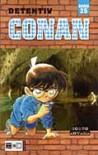 Detektiv Conan 25 (Taschenbuch) - Gosho Aoyama