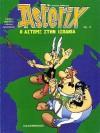 Ο Αστερίξ στην Ισπανία - René Goscinny, Albert Uderzo